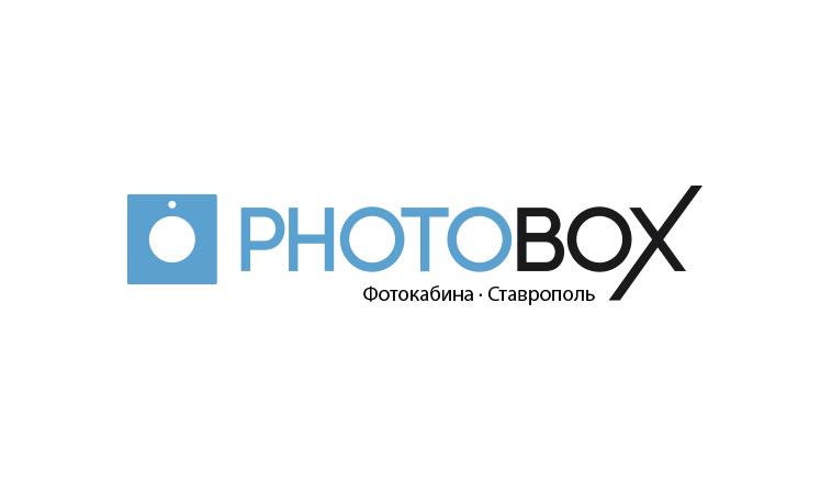 логотип, фотокабина, ставрополь, коробка